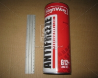Антифриз HighWay ANTIFREEZE-40 LONG LIFE G12+ (красный) 1кг